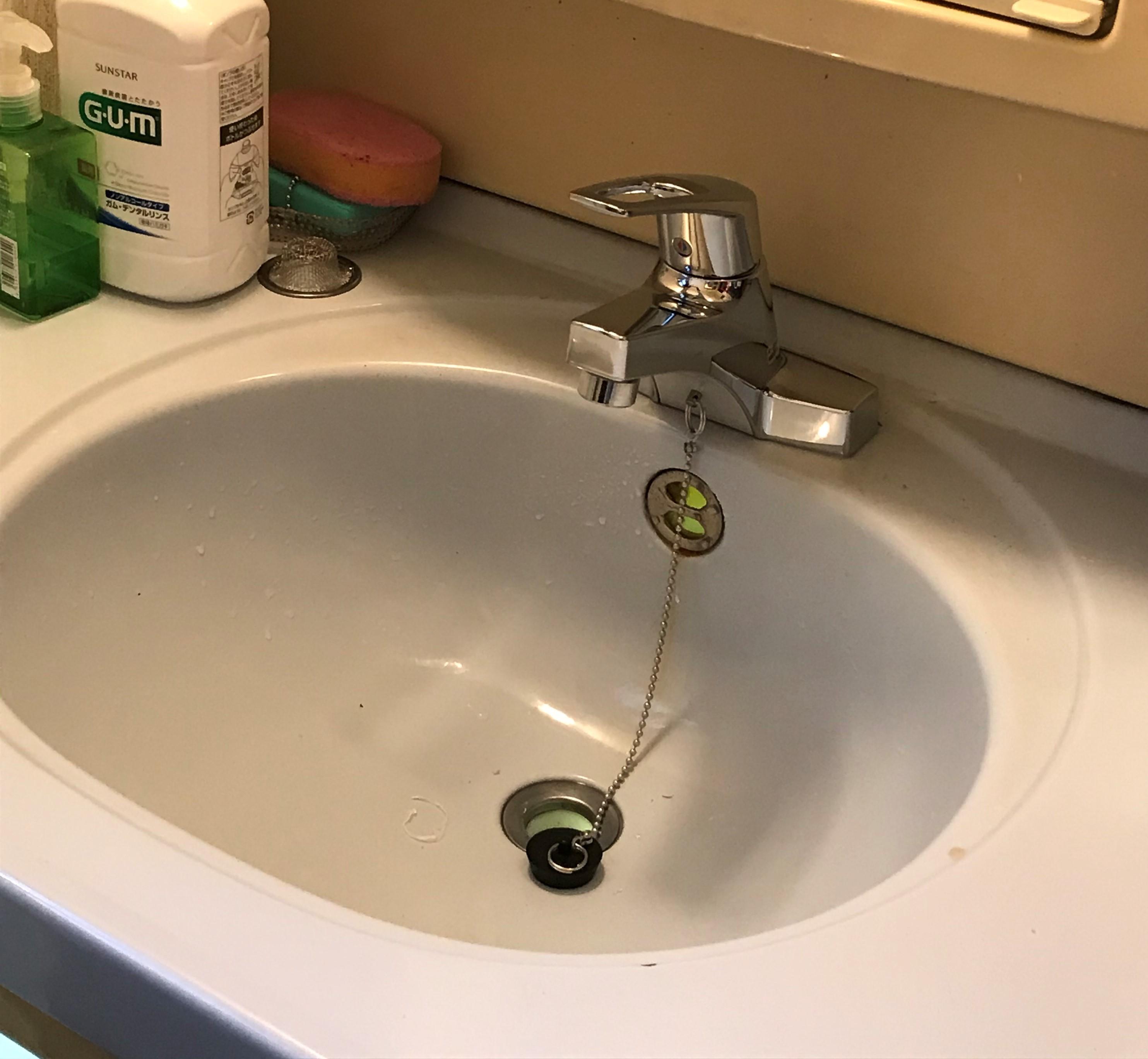 節湯水栓設置済