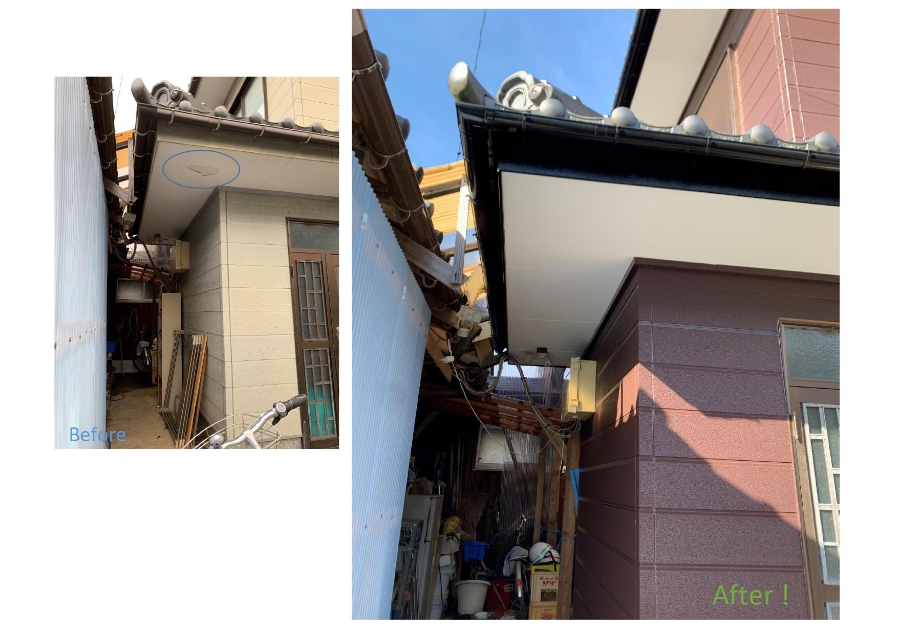 軒天井穴あき補修、塗装